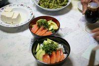 アボカドサーモン丼