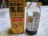 酢と「す」