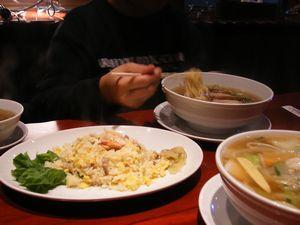 チャーハンとチャーシュー麺