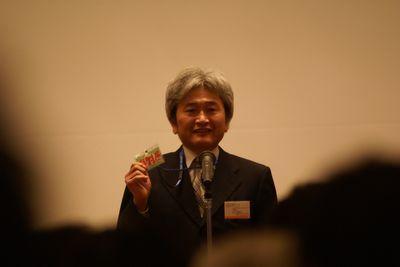 ポータルサイトサミットin静岡2008実行委員長 村田光生 様